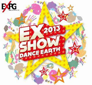EXSHOW2013