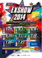 EX SHOW 2014 LOGO