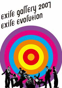 EXILE GALLERY 2007