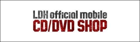 LDHオフィシャルモバイルDVDショップバナー